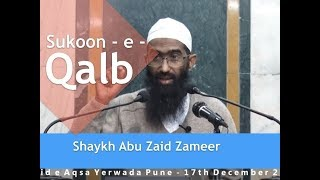 Sukoon e Qalb | Shaykh Abu Zaid Zameer
