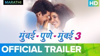 Mumbai Pune Mumbai 3 | Official Trailer | Marathi Movie 2018 | Swapnil Joshi, Mukta Barve