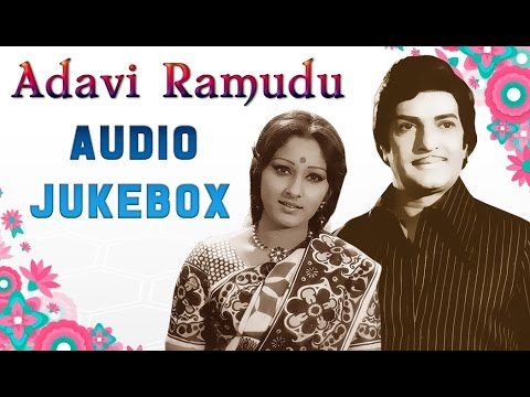 Adavi Ramudu 1977 All Songs Jukebox  NTR, Jayaprada  KV Mahadevan Telugu Hits