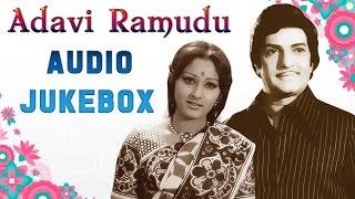 Adavi Ramudu (1977) All Songs Jukebox | N.T.R, Jayaprada | KV Mahadevan Telugu Hits