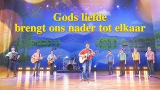 De beste christelijke muziek 2018 | Hymne 'Gods liefde brengt ons nader tot elkaar' Dutch subtitles