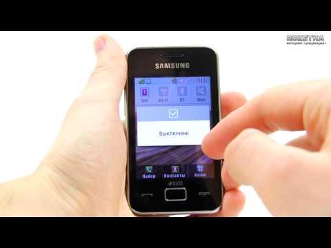 Телефон Samsung Star 3 GT-S5222 Duos