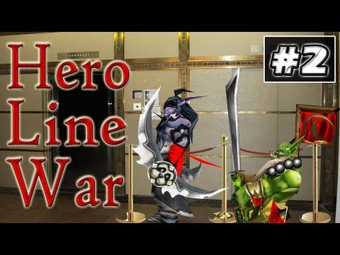 Warcraft 3 - Hero Line War #2