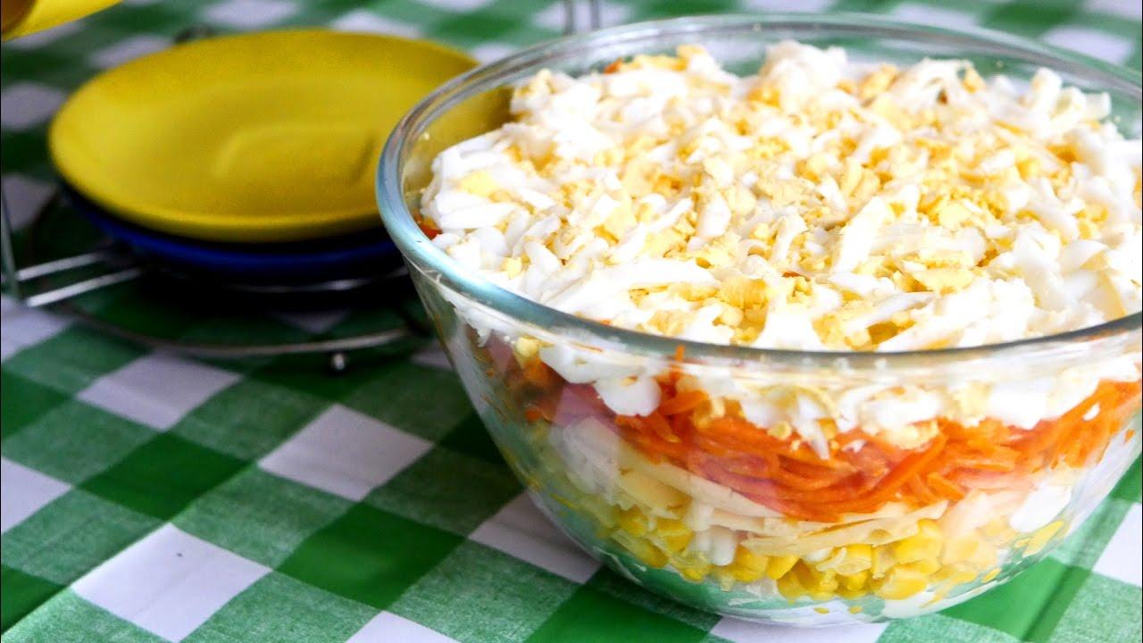 салат корейская морковь курица сыр