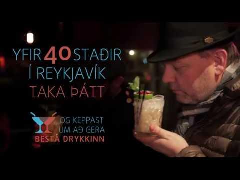 Reykjavík Cocktail Weekend 2017