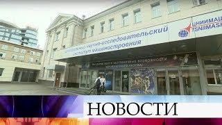 В головном институте «Роскосмоса» прошли обыски.