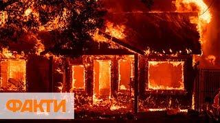 Сгорели дома Леди Гаги, Майли Сайрус, Шер и Джерарда Батлера: пожар в Калифорнии не утихает