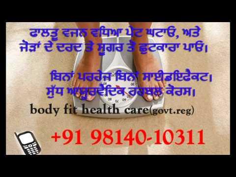 new punjabi song 217 ayushmaan khurana dj punjab