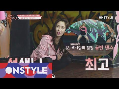 Beautiful life of Jihyo Song 송지효의 싱글레이디 도전☆ 과연 지효도 할 수 있을까? 180524 EP.7