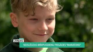 latvijas ziņas (29.05.2020.)
