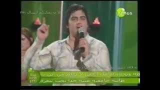 حسين غزال جلسة  موال منين اجيب الفرح/ عجيبة/حقوق النشر ليث غزال / حمودي غزال