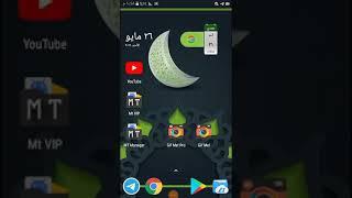 تحميل تطبيق Gif me ! النسخة المدفوع screenshot 1