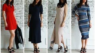 ПОКУПКИ ОДЕЖДЫ НА ОСЕНЬ с примеркой! Базовый гардероб и Модные тренды | Dasha Voice