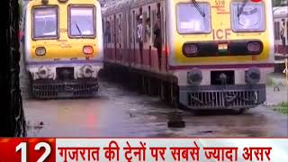 News 100: High tide in Mumbai as city reels under heavy rain
