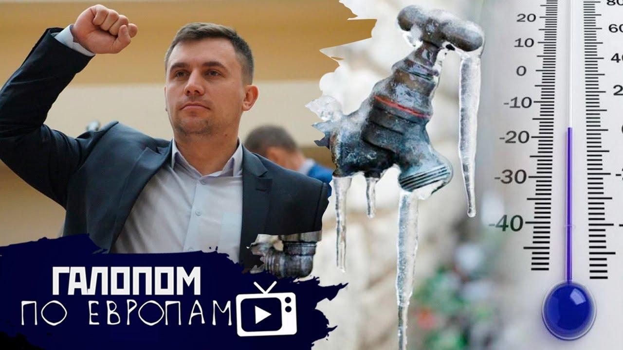 Профbiz_post / Вчерашние новости 09.02.21 (ВИДЕО)