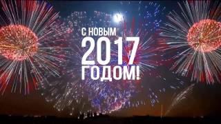 Самый красивый фейерверк в мире! С новым 2017 годом!(С Новым Годом, Друзья!, 2016-12-31T08:18:24.000Z)