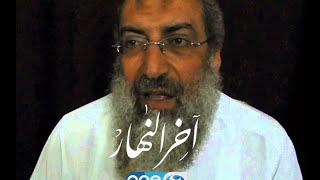 اخر النهار - ياسر برهامى يدعو منتقبات جامعة القاهرة لعدم الالتزام بقرار حظر النقاب وجابر نصار يعلق!!