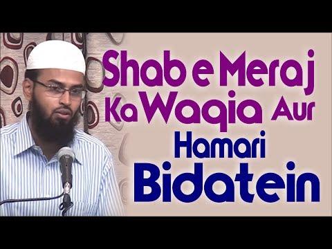 Shab e Meraj Ka Waqia Aur Hamari Bidatein By Adv. Faiz Syed [New Edited]