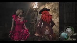 Прохождение Resident Evil 4 на сложности ВЕТЕРАН #3 | Renoah vs Zombie