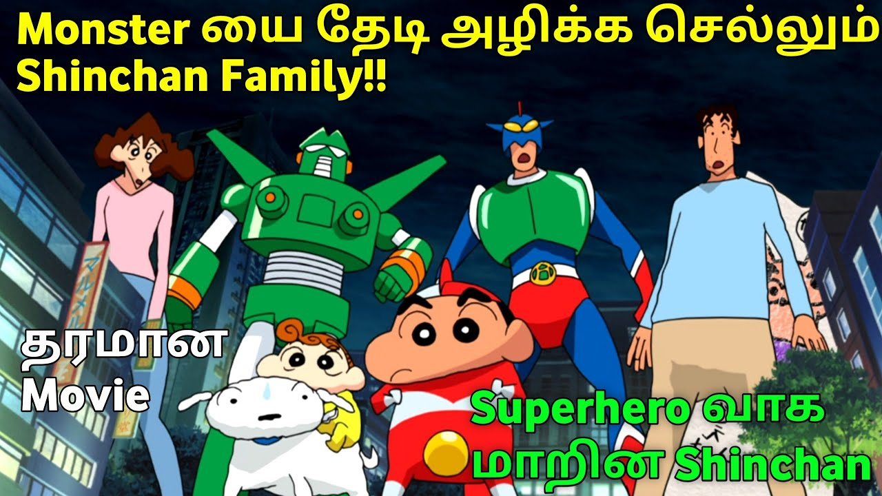 Download Shin-Chan : The Legend Called Buri Buri 3 Minutes Charge Full Movie in Tamil | Cartoon வேட்டை