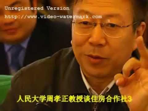 京城四大名嘴之周孝正幽默风趣调侃中国领土主权问题,毛泽东如何失去了毛岸英-文思如泉涌 才思如尿崩