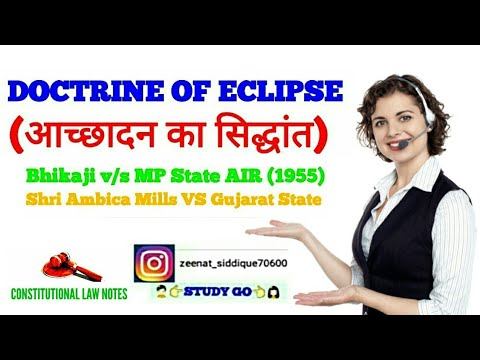 doctrine of eclipse under indian constitution