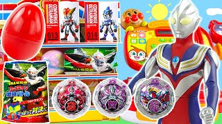 奧特曼 羅布水晶 奧特曼盒玩 鹹蛋超人 超人力霸王 玩具 麵包超人 超市玩具ultraman toys ウルトラマン おもちゃ