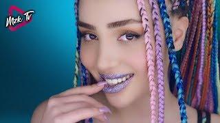 Yeni Çıkan Türkçe Şarkılar | 26 Mart 2019