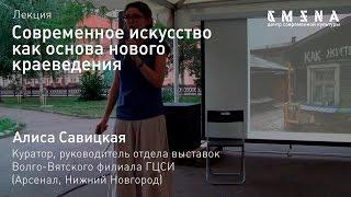 видео библиотечные выставки по краеведению