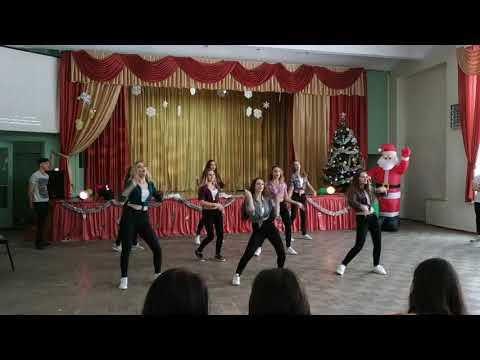 Флешмоб на новый год/ Танец на НГ/ Флешмоб выпускников
