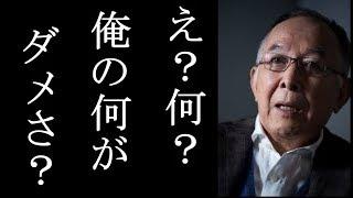12/20に生放送されたNHKごごナマに ゲストで出演した俳優・橋爪功さ...