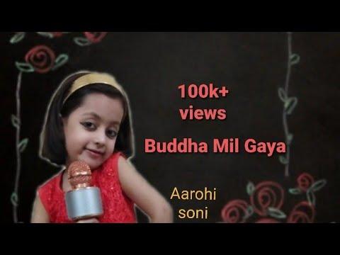 Download Aarohi soni @ 🎼Buddha 👴mil gaya 🎥 Film :-Sangam (1964) sung by.. LATA JI 🙏