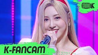 [K-Fancam] 루나솔라 태령 직캠 'DADADA' (LUNARSOLAR TAE RYEONG Fancam) l @MusicBank 210409