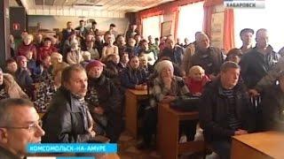 Вести-Хабаровск. Комсомольское пассажирское автотранспортное предприятие банкрот