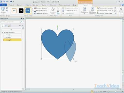 3D-редактор SketchUp: часто задаваемые вопросы и ответы