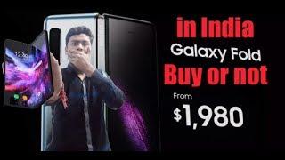 (Hindi) Samsung Galaxy foldable smartphone must watch
