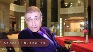 Фестиваль бальных танцев mpg LITVINOV DANCE  Харьков Палас