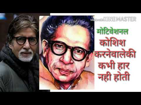 #Koshis Karen Walo ki Had Nani Hot by Pra. Jagaro # by Amitabh Bacchan,https://youtu.be/bHWmzQ4HTS0
