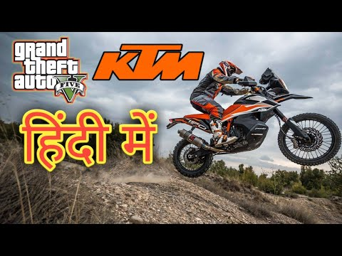 Ultra High Graphics #GTA | #Desi #KTM #Street #newBike #Kaluwa  | p fps