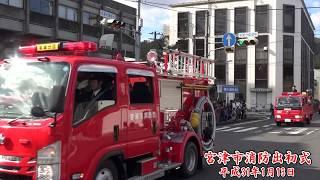 平成31年宮津市消防出初式