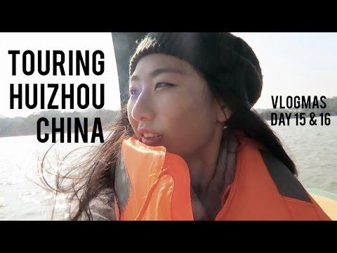 Touring HuiZhou, China