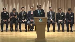 Publication Date: 2018-03-02 | Video Title: 林大輝中學范錦平堂命名典禮