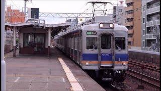 南海今宮戎駅を8両編成のの6000系区間急行が通過 X9