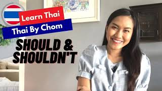 """You Shouldn't Say Like That!"" 