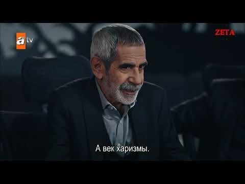 Мафия не может править миром, 153 серия с русскими субтитрами