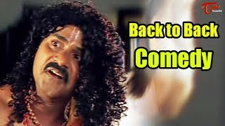 Venu Madhav Comedy Scenes Back 2 Back - NavvulaTV