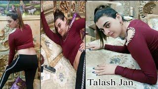Pakistani Kinner ! Talash Jaan Dance   Madam Talash Dance  Talash Jaan Tik Tok Video  RKB Nagar