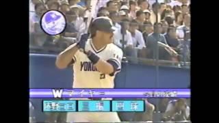 名曲が多い事で有名な横浜ベイスターズ(大洋ホエールズ時代含む)の90年...
