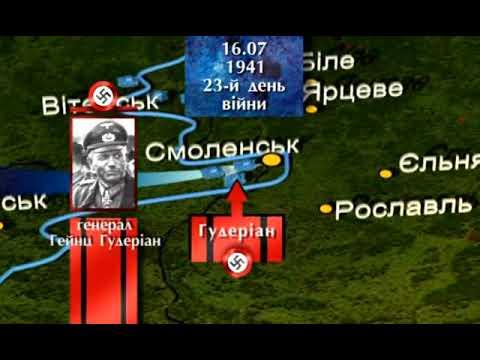 История  Война 1941 1945