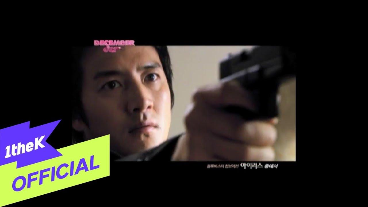 [MV] DECEMBER(디셈버) _ Because of love(사랑 참)